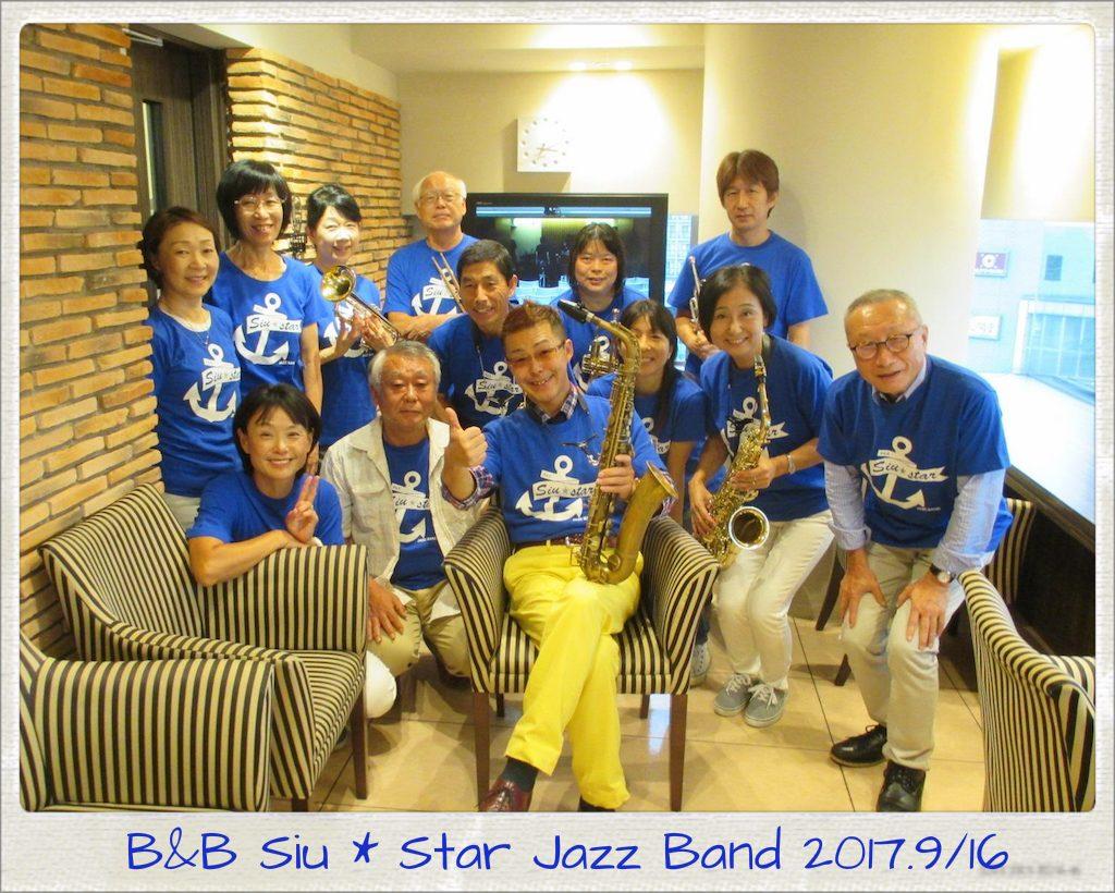 B&B Siu ☆ Stars Jazz Band 2017年9月16日(土)