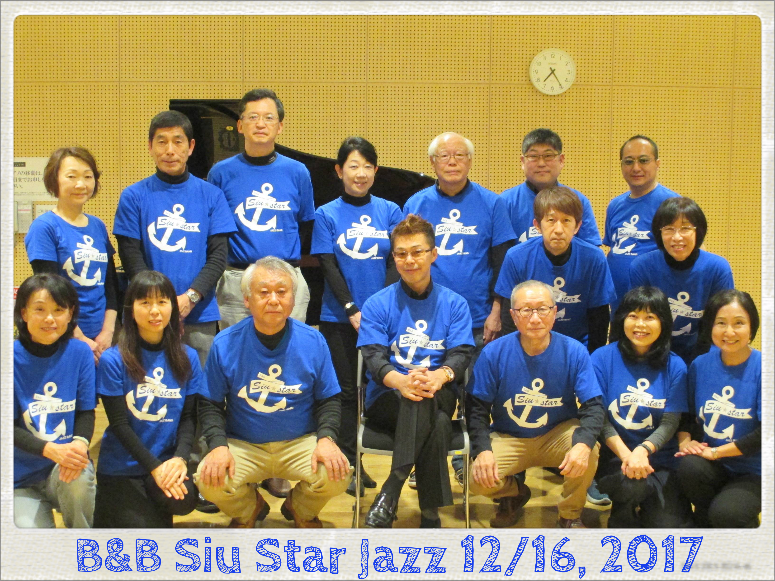 B&B Siu ☆ Star Jazz Band 2017年12月16日(土)