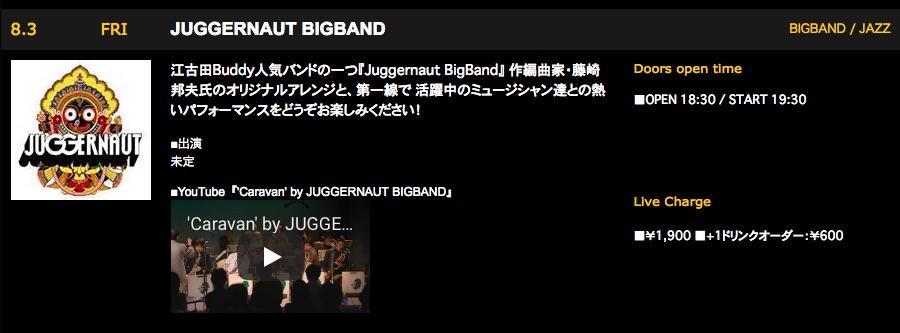 180803_juggernaut
