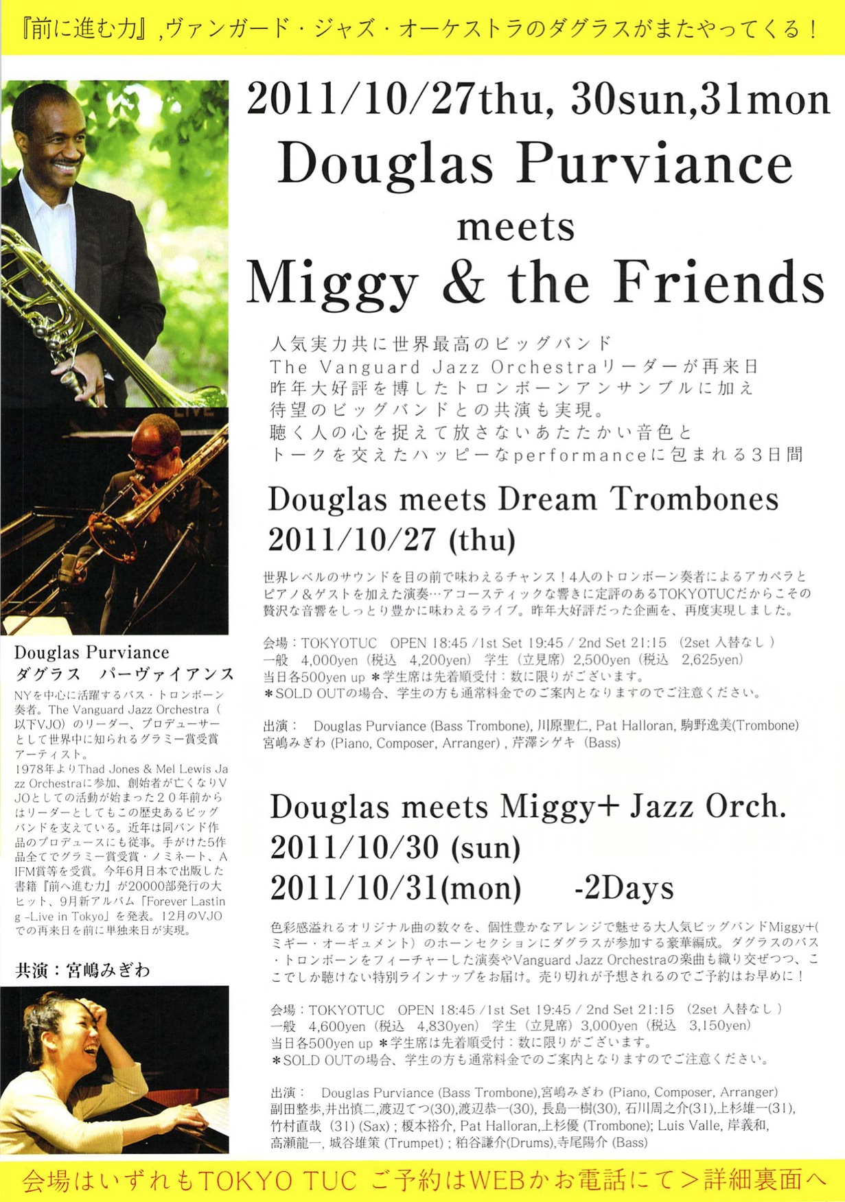 20111030Miggy+Flyer