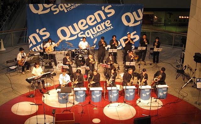 Big Wave Orchestra