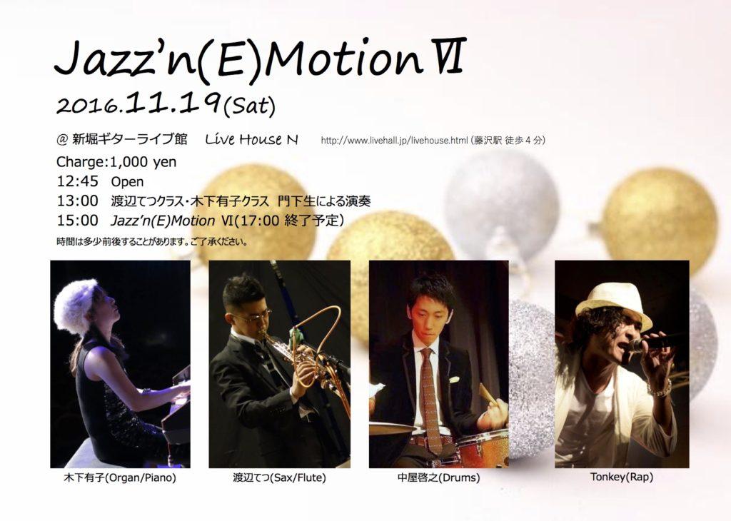jazznemotion6