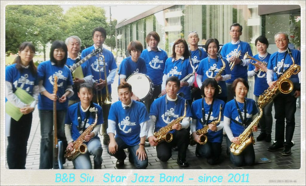 B&B Siu★Star Jazz Band